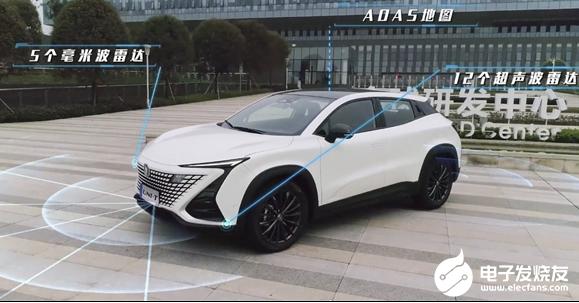 长安首个量产L3级自动驾驶系统亮相 可分别作用于...