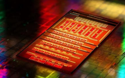 格芯22nm工艺量产eMRAM,新型存储机会来临