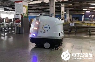 浙江移動戰隊逆流而上 智能機器人助力緩解疫情排查壓力