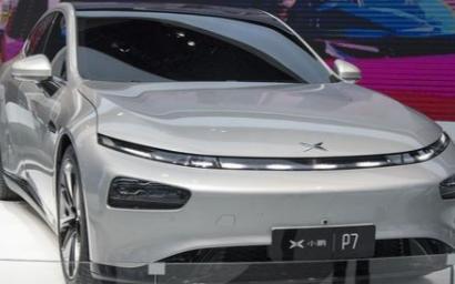 NEDC續航最長的電動汽車,續航高達700公里