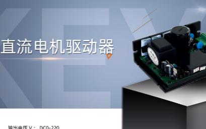脉宽直流调速器220v 1000w直流电机调速器