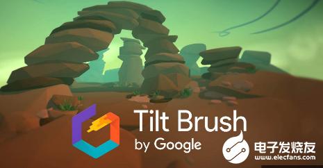 PSN数据表明 《Tilt Brush》即将登陆PSVR