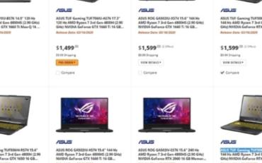 多款锐龙4000系列笔记本上架,性价比相当可观