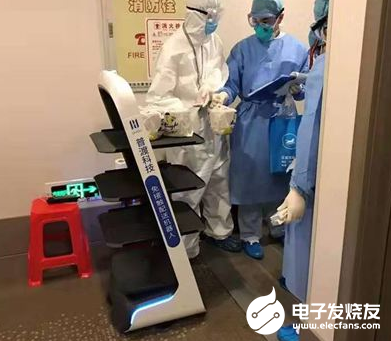 """搜狗搜索依托AI技术 上线了""""新冠肺炎AI自测机..."""