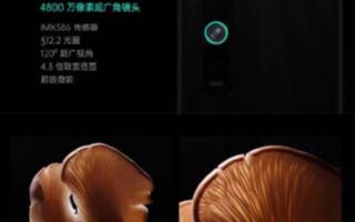 OPPO旗舰机首发IMX689传感器,支持双原生...