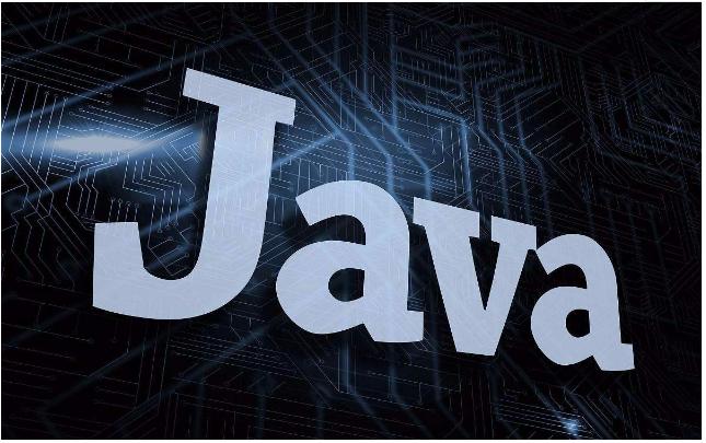 Java程序的工作原理是怎样的