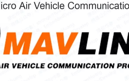 MAVLink学习之路05_ MAVLink应用编程接口分析