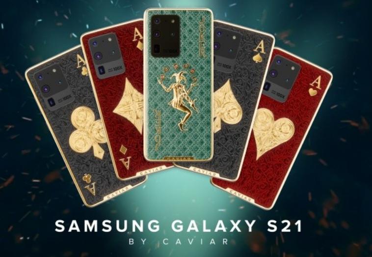 五款扑克牌元素定制版三星S20 Ultra亮相 售价约合人民币39261元