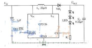 CP2126驱动白光的典型应用电路