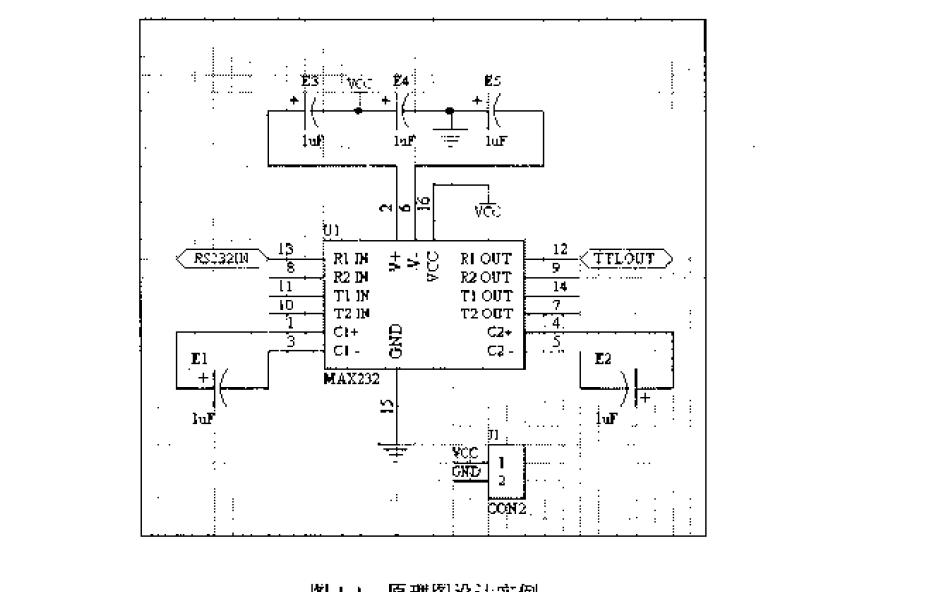 电路设计与制版Protel99入门与提高PDF电子书免费下载