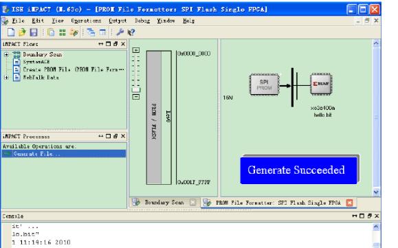 Xilinx ISE软件的简单使用方法详细说明