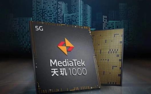 天玑1000与华为麒麟990的对比到底如何?