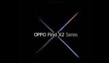 在OPPO查找X2将成为正式的明天