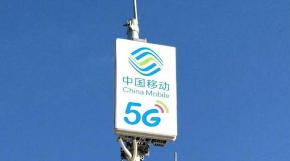 中国移动5G SIM卡相关产品已经开始进行测试