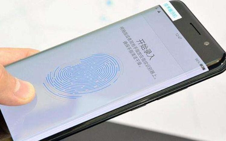 2019年全球屏下指纹手机出货量约2亿台  汇顶光学屏下指纹出货量第一