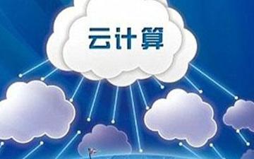 能源应用可通过云计算来增强家庭安全