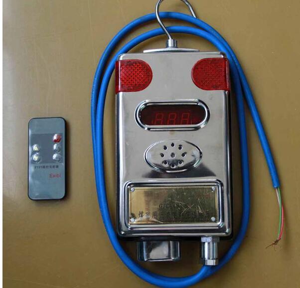 红外甲烷传感器工作原理