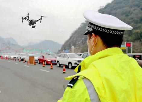 大唐移动联合重庆电信发布了5G热成像无人机防疫方案
