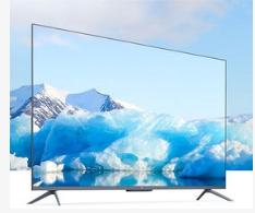 小米新款75寸小米電視5 Pro將于3月13日首次開售