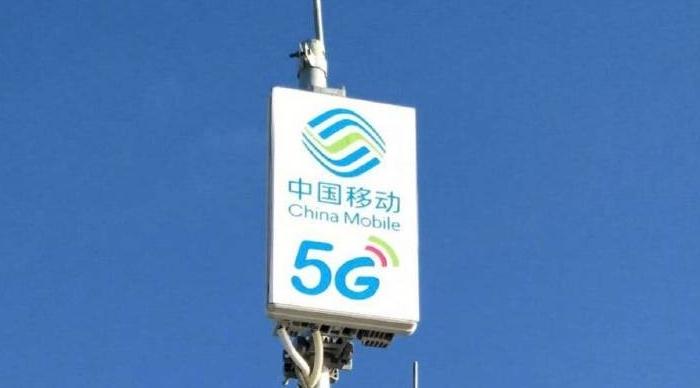 中国移动启动5G二期工程设备集采