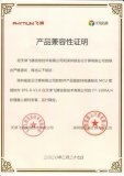 天津飞腾宣布飞腾FT-1500A/4处理器与银澎好视通两款软件完成兼容性互认证