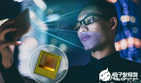 英飞凌联手高通 打造高质量的3D ToF传感器技术