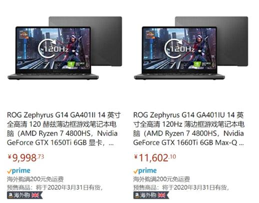 华硕ROG Zephyrus G14在海外上架,首发锐龙4000 H系列处理器