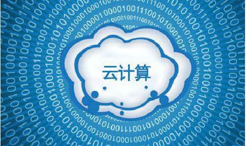 优化混合云管理非常有用的5个技巧