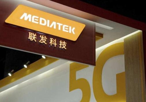 联发科技联合三星推出了全球首款支持WiFi6的8K电视