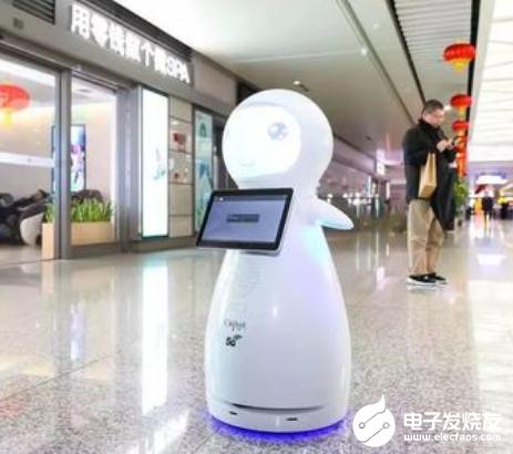 高新兴与中国电信合作 发布了抗疫5G测温巡逻机器...