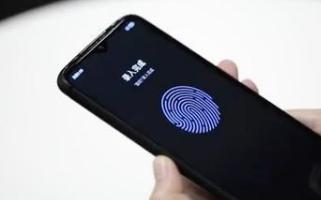Redmi成功研发出LCD屏下指纹识别技术