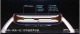 OPPO Watch定制双曲面柔性屏幕由维信诺供应 实现了在智能手表上的首次应用