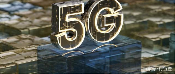 四大运营商将在年底开通60万座5G基站
