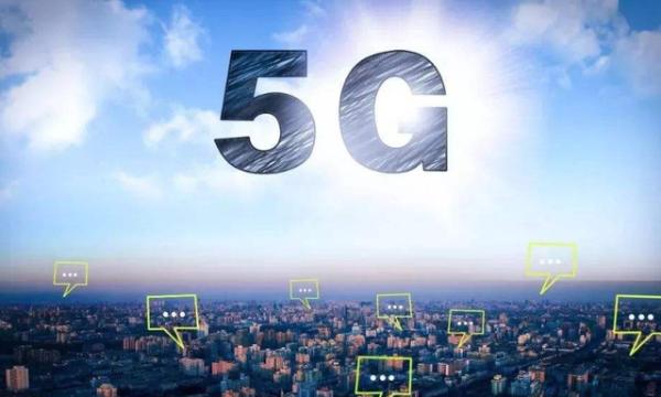 5G时代真的来了?4G用户一番话使人陷入沉思!