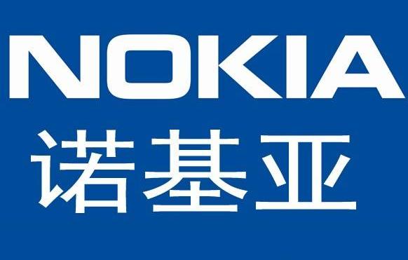 诺基亚携手丹麦运营商部署共享无线网络,支持同时覆...