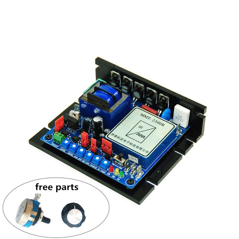 變位機直流電機控制器220v750w馬達調速器