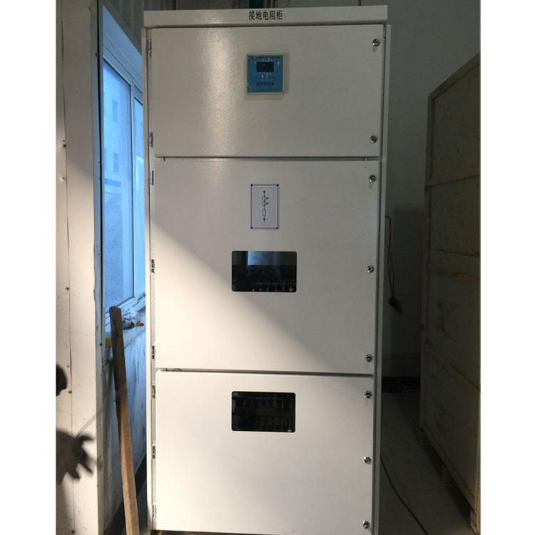发电机中性点接地电阻柜中隔离开关的应用
