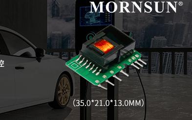 满足IATF16949体系 AC/DC电源模块 ...