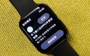 "OPPO Watch极速语音技术加持,输入快到""飞起"""