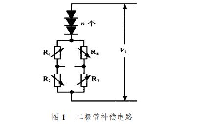 几种应用与多晶硅压力传感器的温漂和灵敏度的补偿方法详细介绍