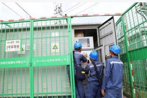 南方电网贵州贵阳供电局已启动了40个智能配电网项目新建工作