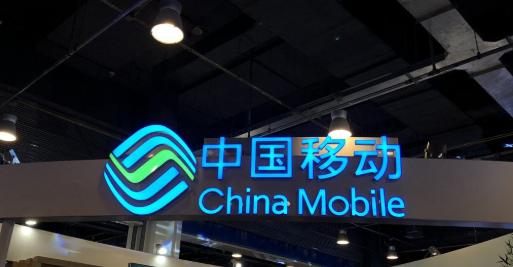 中国移动SPN集采结果公示,华为中标份额为56%