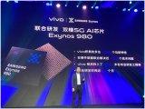 "vivo正在逐步构建一支极具实力的""5G舰队"""