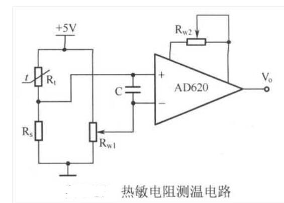 仪器放大器AD620构成的测温电路