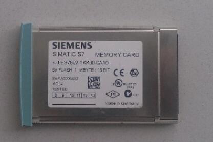 PLC常用的几种物理存储器