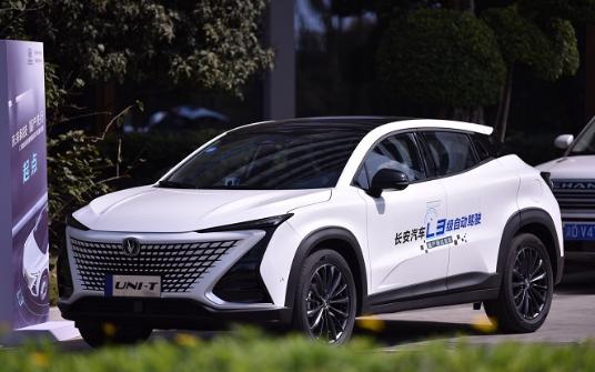 长安宣布L3自动驾驶车辆量产