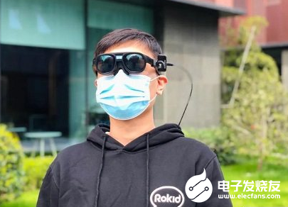 Rokid联手亮风台 推出了便携、模块化、可拓展的红外智能测温眼镜