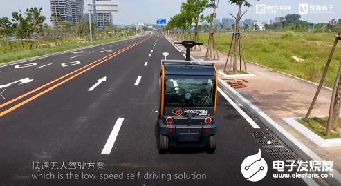 普思英察不会孤独 低速无人车领域的竞争并不少