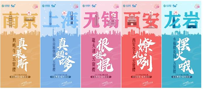 中国移动咪咕将推出5G+VR全景直播活动
