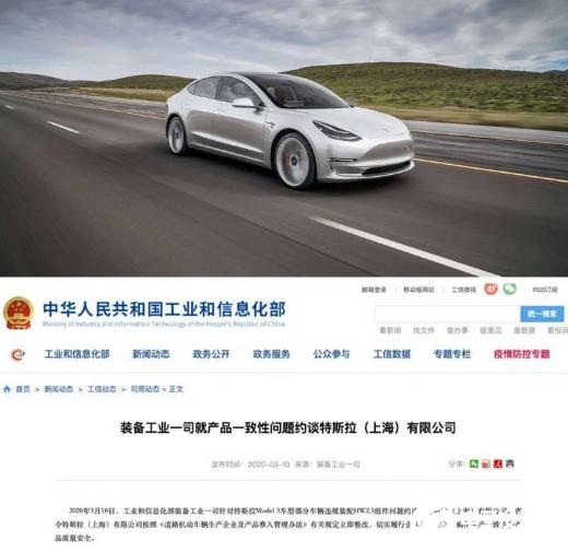 自动驾驶领域的成就 特斯拉称得上全球领先